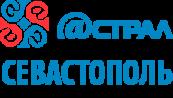 Астрал Сеевастополь